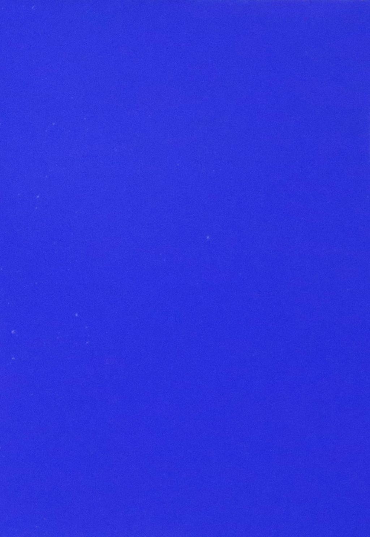 YInMn-Blue Pigments   Kremer Pigments Inc. Online Shop