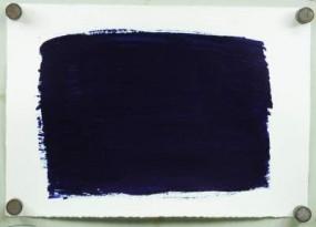 Kremer Shellac Ink Blue