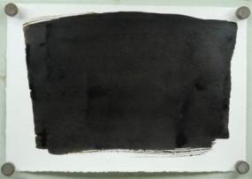 Bister Ink