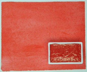 Kremer Watercolor - Irgazine® Red DPP BO