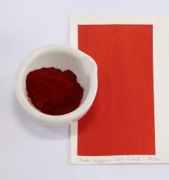 Red DPP, PR 254