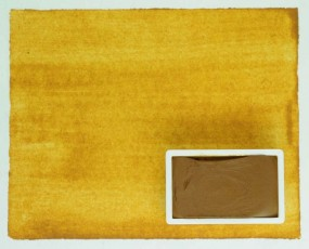 Kremer Watercolor - Raw Sienna, Italian